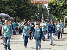 Dělníci -  Dongguan