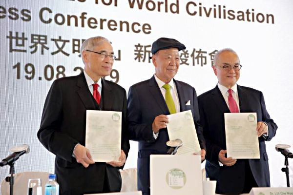 アジアのノーベル賞