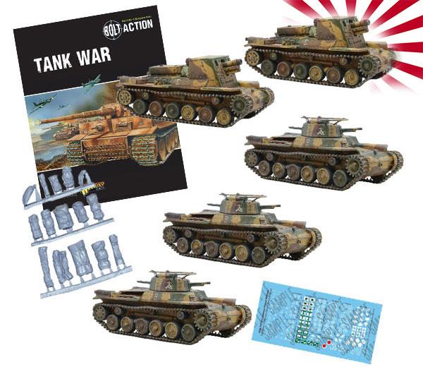 Bundle of Bolt Action Japanese Tanks