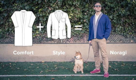 The Noragi Jacket