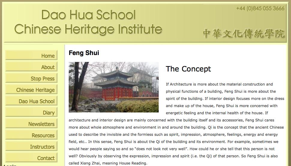 Dua Huo School