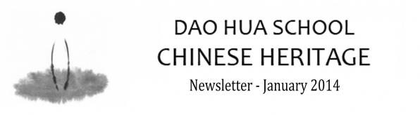 Dao Hua School - Chinese Heritage Header