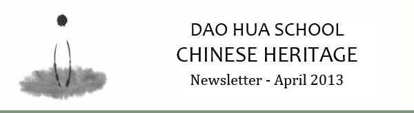 Dao Hua School - Chinese Heritage Header