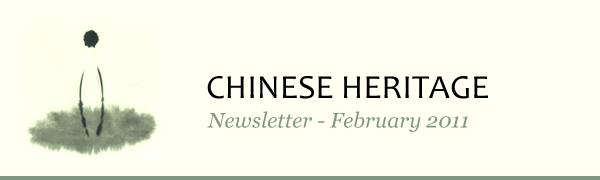 Chinese Heritage header