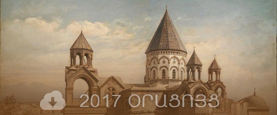 2017 Liturgical Calendar