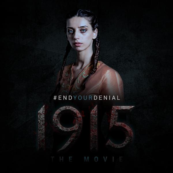 1915: The Movie
