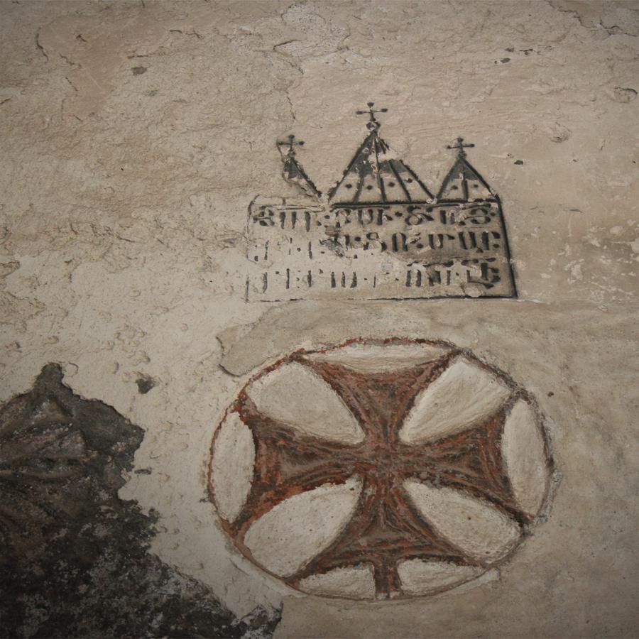 Holy Cross of Varak