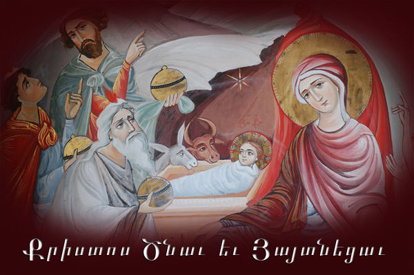 http://mailchi.mp/armeniandiocese/christmas-message-of-archbishop-khajag-barsamian?e=4dd5358326