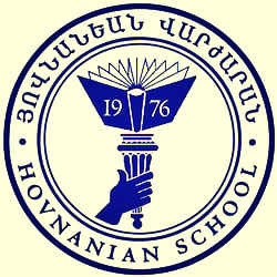 Hovnanian School