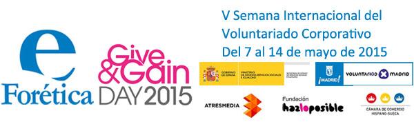 Giveandgainday2015