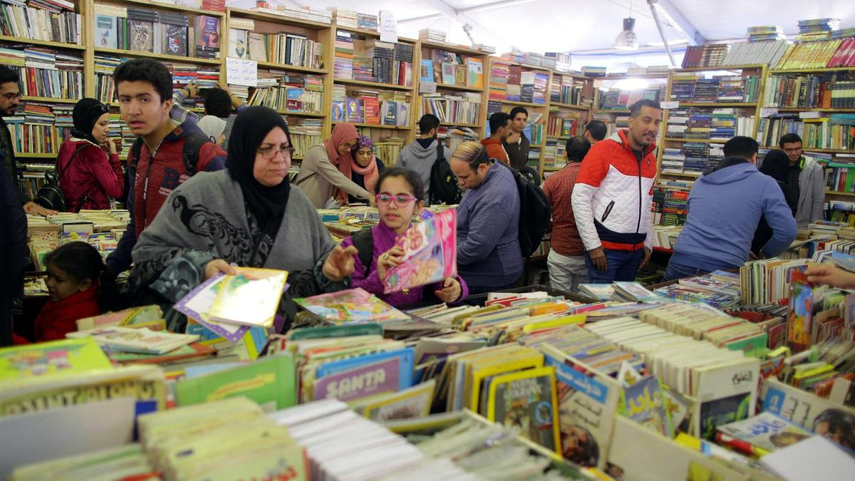 Ægyptisk boghandel