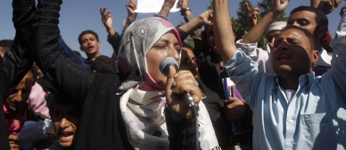 احتجاجات اليمن 2011