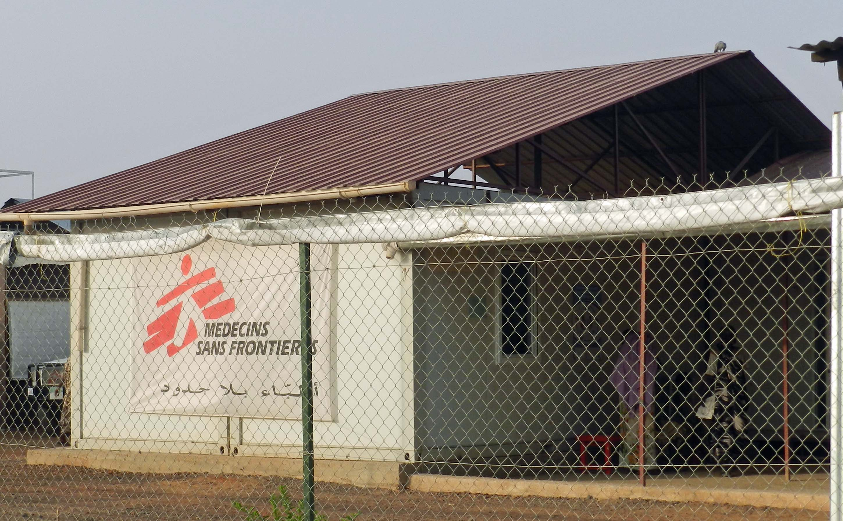 MSF Malakal