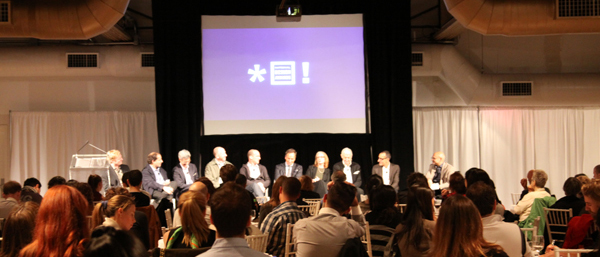 National Design Awards Winners' Panel
