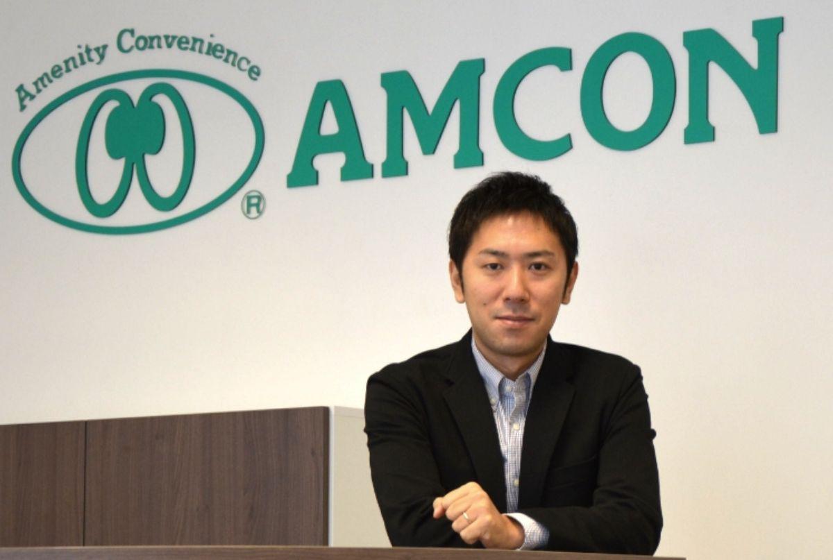 Takaaki Yamamoto, CEO of AMCON Europe s.r.o.