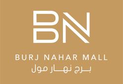 Burj Nahar Logo