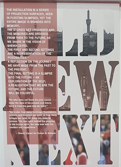 StudioLumen Poster