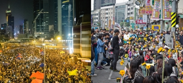 UCLA CCS:Student Movements in Hong Kong & Taiwan(11/12)