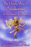 The Hindu Way of Awakening by Swami Kriyananda