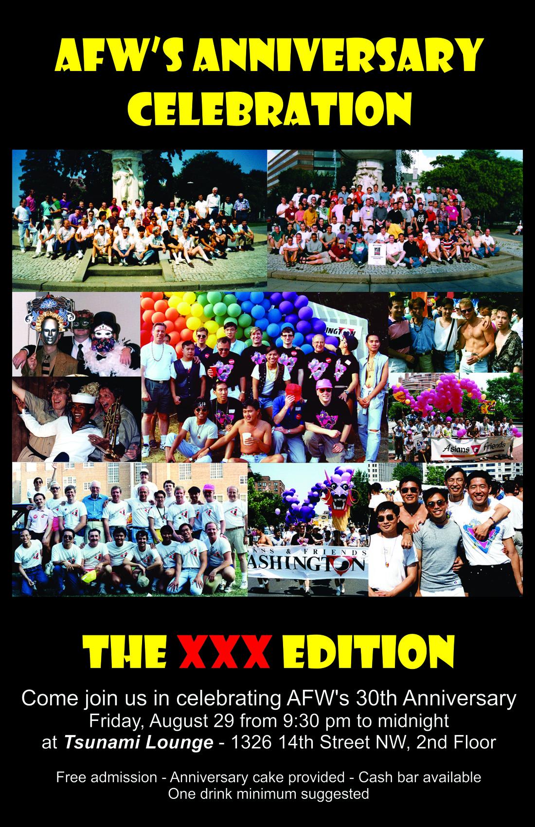 XXX Anniversary