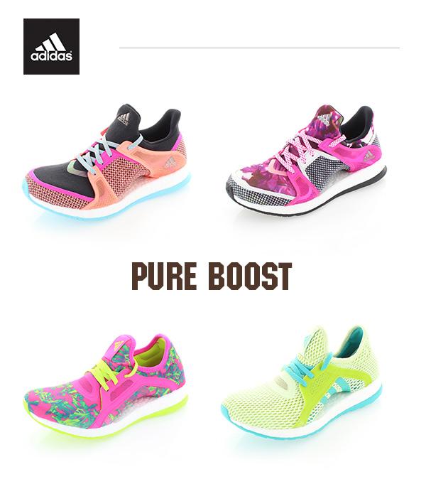 Dámské tenisky Adidas Pure Boost