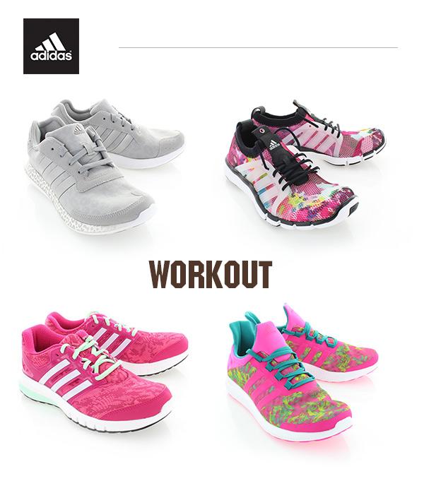 Tenisky Adidas Workout