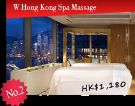 No.2 W Hong Kong Spa Massage $1,180