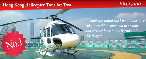 No.1 Hong Kong Helicopter Tour for Two $3000