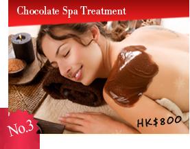 No.3 Chocolate Spa Treatment $800