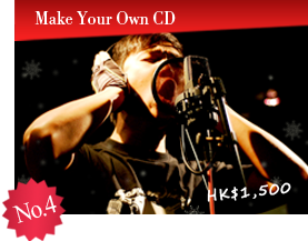 No.4 Make Your Own CD $1,500