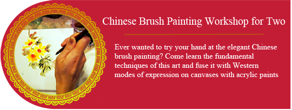 Chinese Brush Painting - Ever wanted to try your hand at the elegant Chinese brush painting? Come learn the fundamental techniques of this art and fuse it with Western modes of expression on canvases with acrylic paints!
