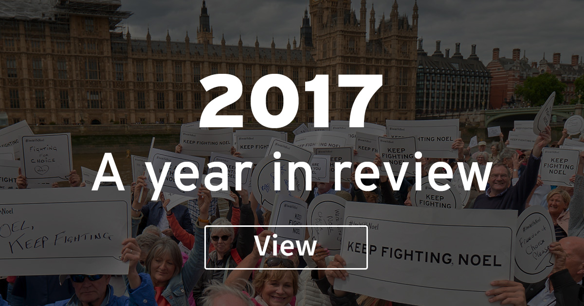 2017 - A Year in Review