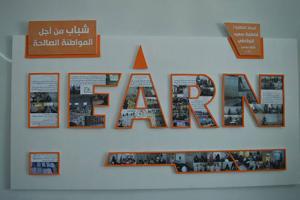 iEARN-Yemen Workshop