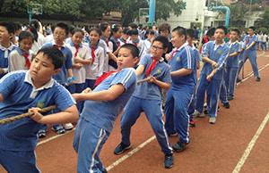 School Uniform Exchange Project