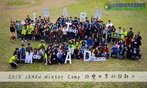 2015 iEARN-Taiwan Winter Camp