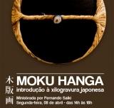 Moku Hanga 2013