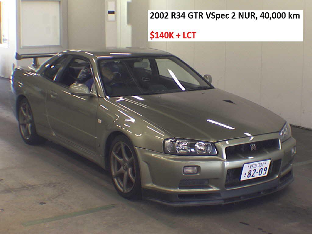 2002 R34 GTR V Spec 2 NUR