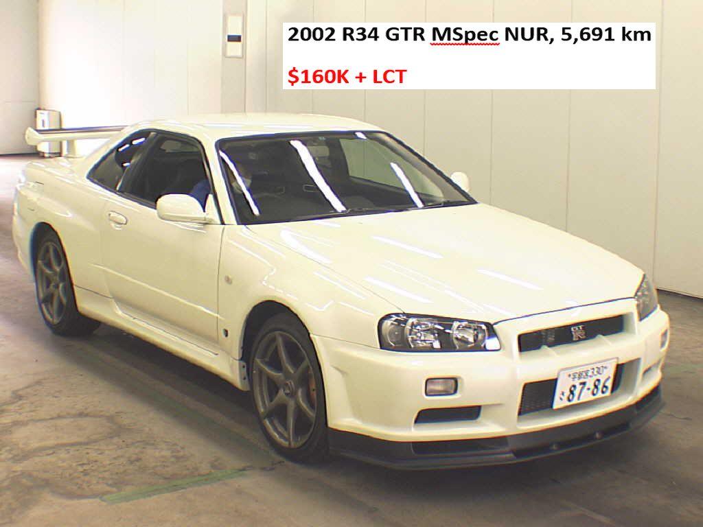 2002 R34 GTR M Spec NUR