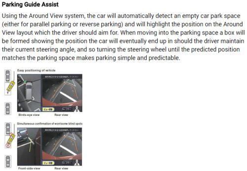 Nissan Elgrand E52 parking guide assist
