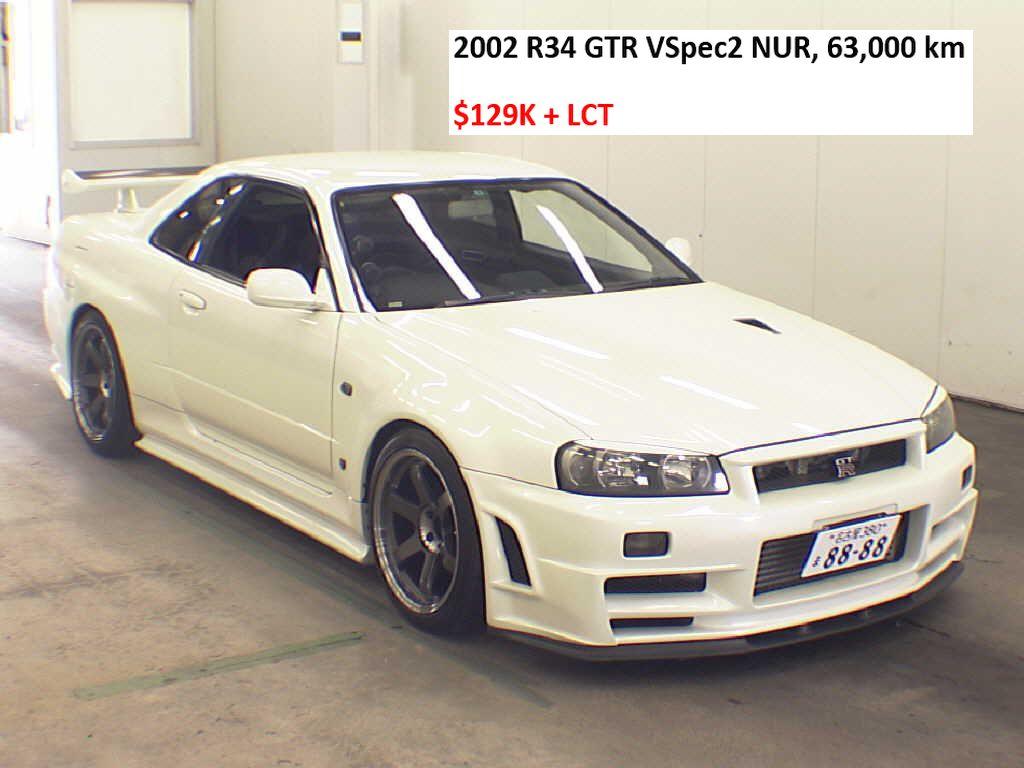 2002 R34 GTR V Spec2 NUR