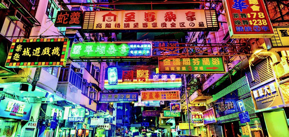 Green China