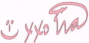 xxo :-) Eva