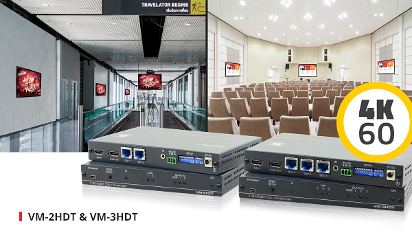 VM-2HDT, VM-3HDT compact extender distributors for multi-display environments