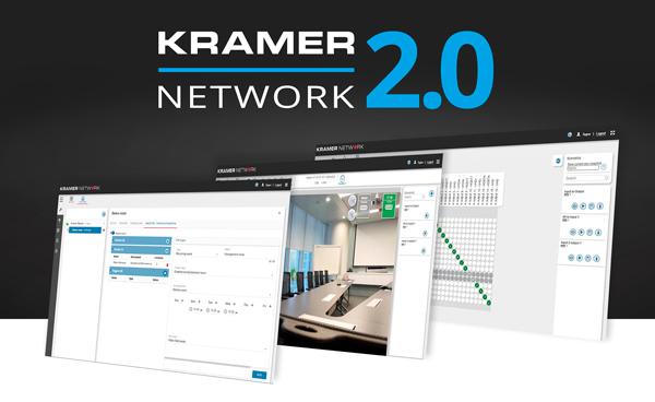 Kramer Network V2.0 Now Available