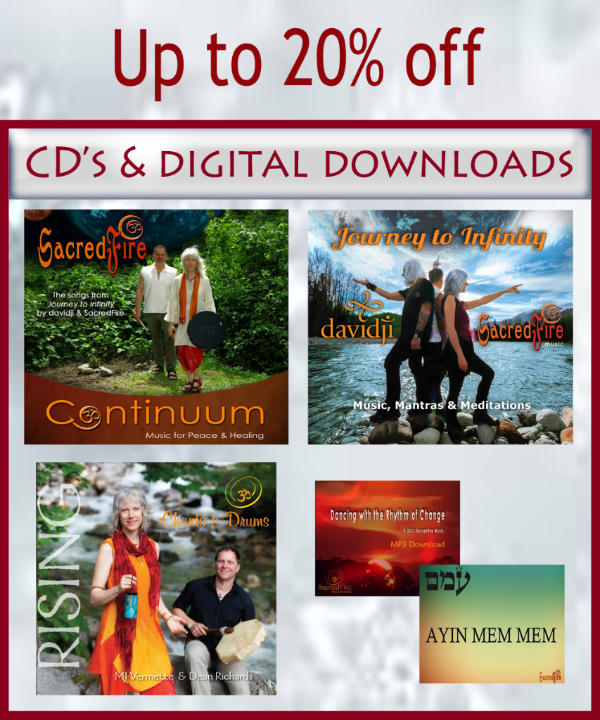 Specially priced CDs and digital music