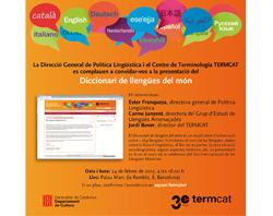 http://www.termcat.cat/ca/Diccionaris_En_Linia/130/Presentacio/