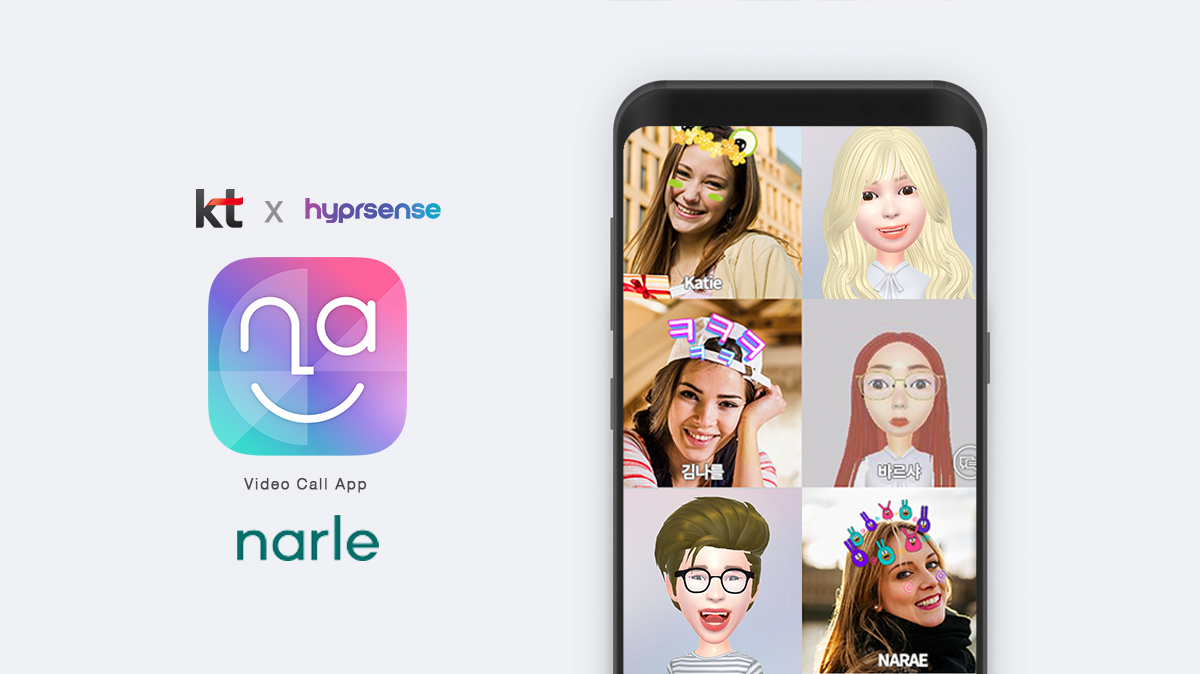 KT video call app 'narle
