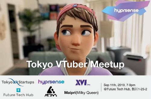 Tokyo VTuber Meetup