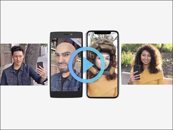 Mobile Expression Motion Capture Demo