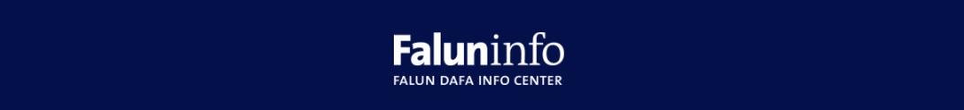 Falun Dafa Information Center